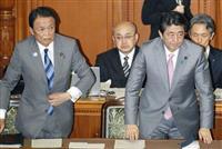 安倍晋三首相「経済運営に万全期す」 31年度予算成立