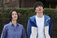 4月改編(下)新ドラマ 元号またぐ作品に期待 半年や1年の長期放送も
