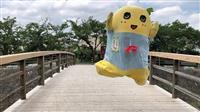 【ふなっしーコラム】「ちばちばふなさんぽ」第1回・鷹匠橋(千葉県船橋市) お花見に訪れ…
