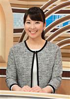 【長野放送・アナウンサーコラム】「肩の力は抜いて」 坂本麻子
