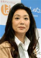 浅野温子さんが体調不良で舞台降板 「銀河鉄道999」