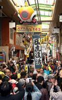 【動画あり】猛虎復活を! 尼崎の商店街で「日本一早いマジック点灯」