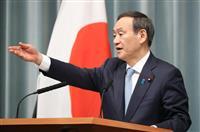 「コメントする気にもならない」菅長官、韓国国会議長の天皇陛下謝罪発言で