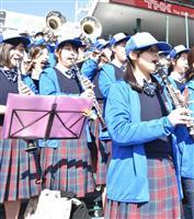 【センバツ】卒業生と力強い演奏 筑陽初勝利に感激