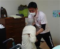 サッカー選手が介護アシスト 加古川の福祉グループ、20人超を社員採用
