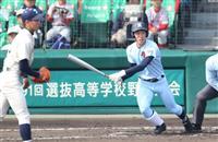 初出場の啓新が桐蔭学園破る 選抜第5日