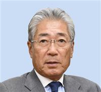 竹田IOC委員の辞任承認 日本人委員は渡辺氏1人に
