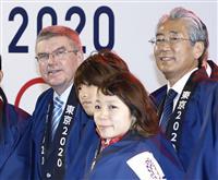 IOCバッハ会長、辞任の竹田氏にねぎらいの言葉