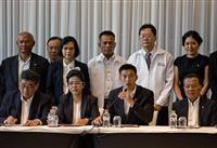 タイのタクシン派など7党連立 下院「過半数」と主張