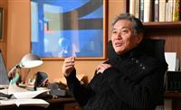 【ニュースを疑え】元号と西暦「面倒に意味あり」思想家、内田樹氏
