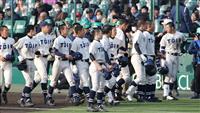 【選抜高校野球】「本当に一球で決まる」 桐蔭学園、ミスに泣く