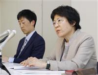 高2自殺、いじめ原因 福岡、第三者委が報告書