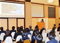 【ジュニア防災検定】第六回表彰式、東京で開催
