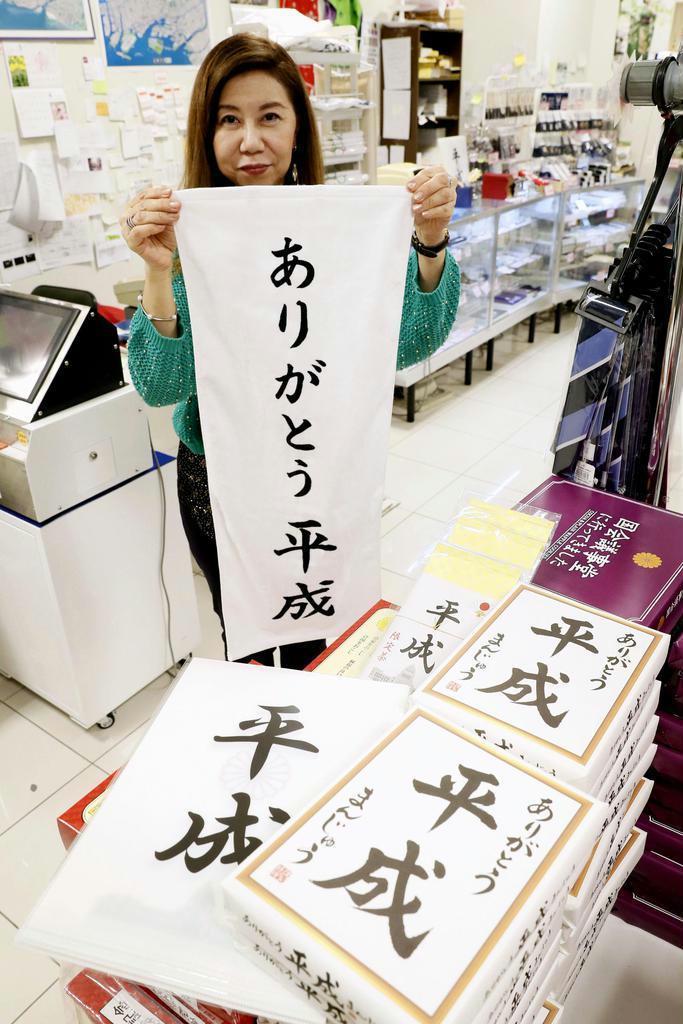 【論壇時評】4月号 「平成」という時代の語りにくさ 文化部・磨井慎吾