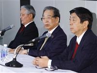 【総合取引所】JPXと東商取が統合合意 世界の投資マネー呼び込み