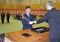 滋賀県警察学校で卒業式 誓い胸に大きな一歩 「県民の期待と信頼に応える」