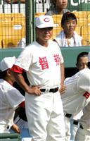 【話の肖像画】智弁和歌山前監督・高嶋仁(72)(9)苦闘、謹慎、そして巡礼