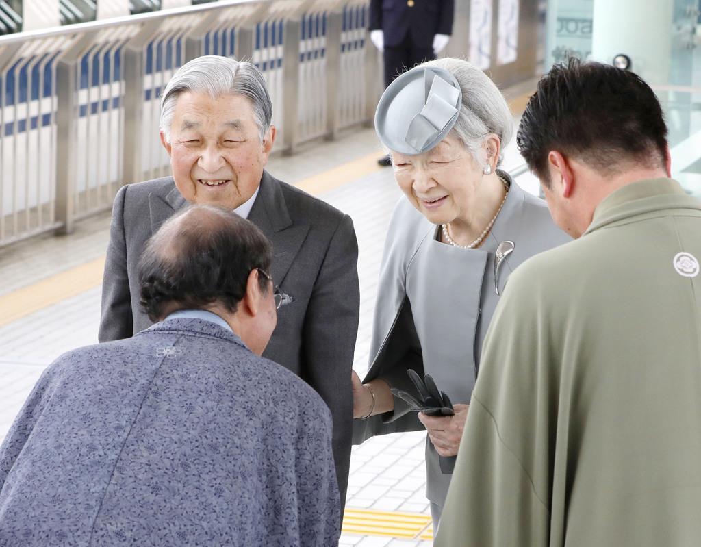 両陛下、京都からご帰京 - 産経...