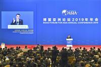 外国企業の参入規制緩和へ 中国首相、開放拡大を強調