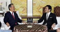 国由合併、4月中に結論 両代表が会談、合意文書