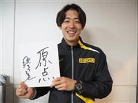 【プールサイド】競泳リオ銀の坂井、どん底味わい狙う代表復帰
