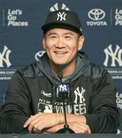 ヤンキース開幕投手の田中 「緊張感は増している」