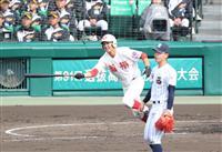【選抜高校野球】智弁和歌山が熊本西に大勝 第6日第1試合