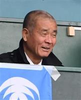 【選抜高校野球】智弁和歌山の高嶋前監督が観戦 大勝にも手厳しく