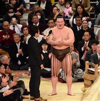 相撲協会理事会で白鵬が謝罪 優勝後の三本締め