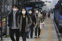 """【ソウルからヨボセヨ】大気汚染""""共犯""""は北朝鮮"""