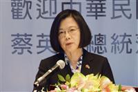 台湾の潜水艦自主建造計画 海外支援の確保にめど
