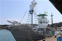 29日から調査捕鯨に向け出港 和歌山・太地町