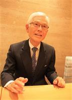 消費税「説明不足で国民に抵抗感」 元大蔵次官・薄井信明氏