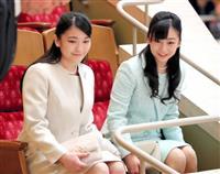 【皇室ウイークリー】(584)陛下、奈良で初代天皇陵にご拝礼 皇后さま、復元に尽力の琵…