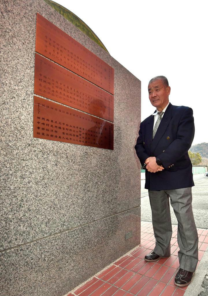 【話の肖像画】智弁和歌山前監督・高嶋仁(72)(10)「青春」その上にある夢