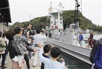 最後の調査捕鯨へ出港 和歌山・太地