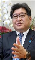 【単刀直言】自民・萩生田光一幹事長代行 日本は国際社会にもっと発信を