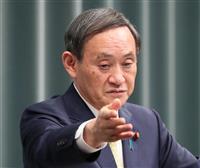 「特定企業の排除でない」5G整備で菅官房長官
