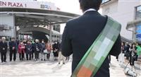 大阪都構想めぐり因縁対決 府議選高槻、各党が激戦
