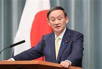 徴用工「協定違反、非常に深刻」 文大統領発言で菅官房長官