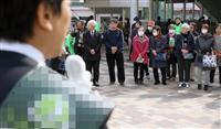 【統一地方選】41道府県議選が告示 無投票当選、最高の26.9%