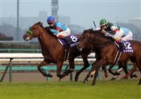 ブラストワンピースは(5)枠7番 競馬の大阪杯枠順