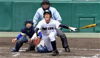 龍谷大平安が盛岡大付に勝ち8強 選抜第7日第2試合