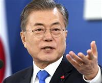 4月11日に米韓首脳会談、溝は埋まるか