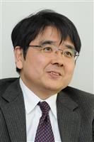坂元一哉大阪大教授「トランプ氏再選へ好材料」