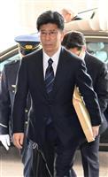 森友事件で佐川氏を不起訴不当議決