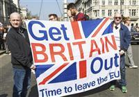 合意なき離脱は「悪夢」 英経済界、否決に失望