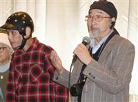 重度障害者らの暮らし考える映画公開…殺傷事件被害者家族も舞台挨拶 横浜