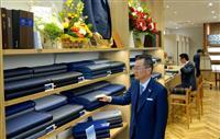 オーダースーツの花菱縫製が福岡に店舗 九州初