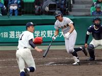 【選抜高校野球】明石商の重量打線が13得点「状態かなりいい」